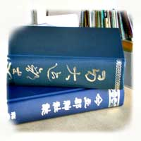 book1.jpg