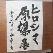 genbaku_s.jpg